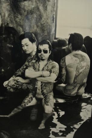 Yakuzas aux bains, France, 1996
